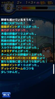 f:id:arimurasaji:20190513210352p:plain
