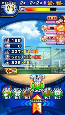 f:id:arimurasaji:20190513210410p:plain