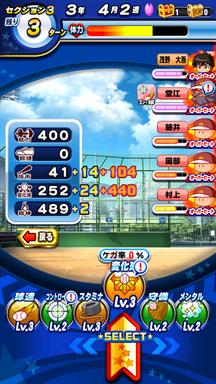 f:id:arimurasaji:20190513210444p:plain