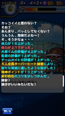 f:id:arimurasaji:20190513210450p:plain