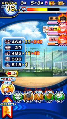 f:id:arimurasaji:20190513210524p:plain