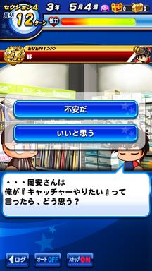 f:id:arimurasaji:20190513210534p:plain