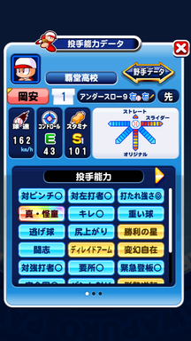 f:id:arimurasaji:20190513210603p:plain