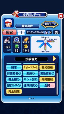 f:id:arimurasaji:20190513210605p:plain