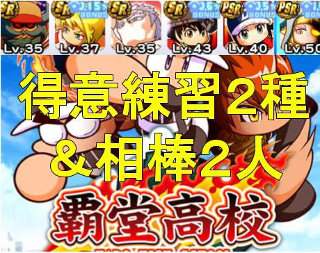 f:id:arimurasaji:20190513210916j:plain