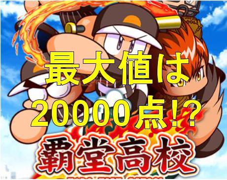 f:id:arimurasaji:20190513222107j:plain