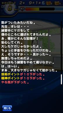 f:id:arimurasaji:20190514191249p:plain