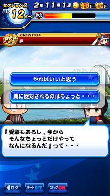 f:id:arimurasaji:20190514192445p:plain