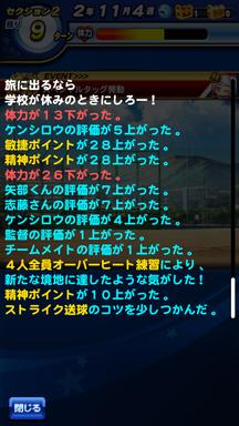 f:id:arimurasaji:20190514192511p:plain
