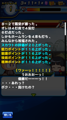 f:id:arimurasaji:20190514192815p:plain