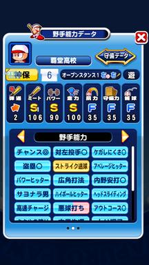 f:id:arimurasaji:20190514193123p:plain