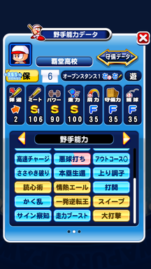 f:id:arimurasaji:20190514193125p:plain