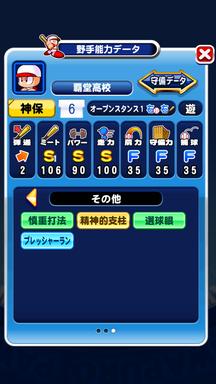 f:id:arimurasaji:20190514193129p:plain