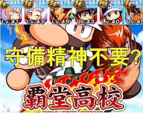 f:id:arimurasaji:20190514193525j:plain