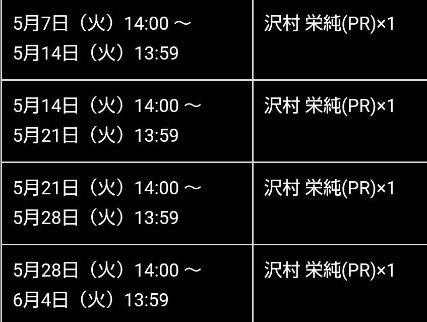 f:id:arimurasaji:20190514203025p:plain