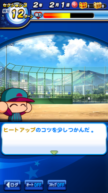 f:id:arimurasaji:20190516210445p:plain