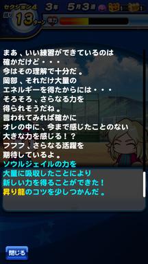 f:id:arimurasaji:20190516210547p:plain