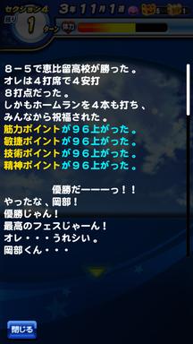 f:id:arimurasaji:20190516210622p:plain
