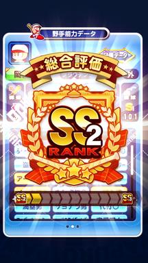 f:id:arimurasaji:20190516210637p:plain