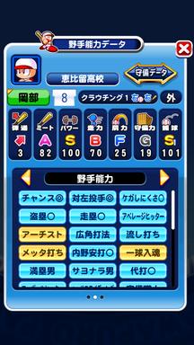 f:id:arimurasaji:20190516210649p:plain
