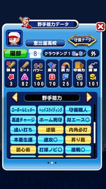 f:id:arimurasaji:20190516210651p:plain