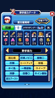 f:id:arimurasaji:20190516210654p:plain