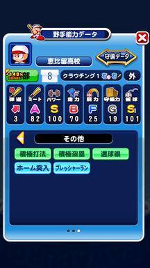 f:id:arimurasaji:20190516210658p:plain