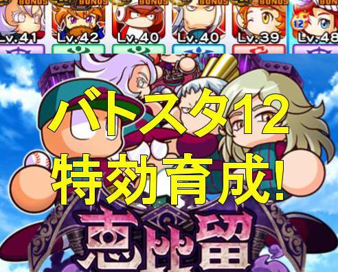 f:id:arimurasaji:20190516210905j:plain