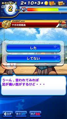 f:id:arimurasaji:20190516222336p:plain