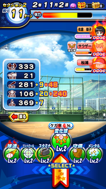 f:id:arimurasaji:20190516222411p:plain