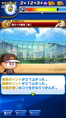 f:id:arimurasaji:20190516222431p:plain