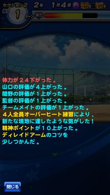 f:id:arimurasaji:20190516222545p:plain