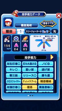 f:id:arimurasaji:20190516223052p:plain