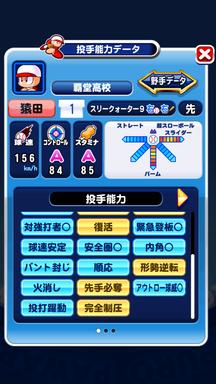 f:id:arimurasaji:20190516223055p:plain