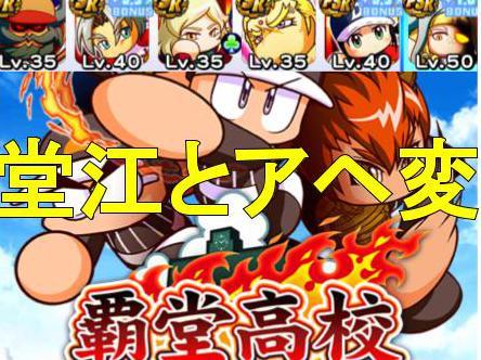 f:id:arimurasaji:20190516223819j:plain