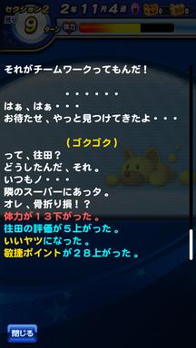 f:id:arimurasaji:20190518103854p:plain