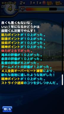 f:id:arimurasaji:20190518103917p:plain