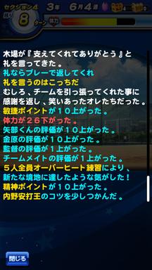 f:id:arimurasaji:20190518104004p:plain