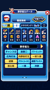 f:id:arimurasaji:20190518104042p:plain