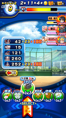 f:id:arimurasaji:20190518112744p:plain