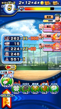 f:id:arimurasaji:20190518112757p:plain