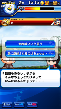 f:id:arimurasaji:20190518112808p:plain