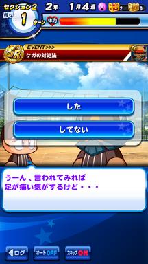 f:id:arimurasaji:20190518112836p:plain