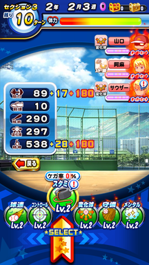 f:id:arimurasaji:20190518112855p:plain
