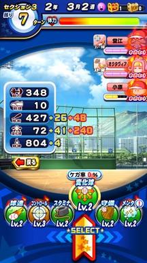 f:id:arimurasaji:20190518112906p:plain