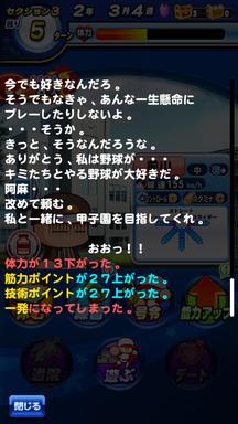 f:id:arimurasaji:20190518112915p:plain