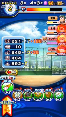 f:id:arimurasaji:20190518112952p:plain