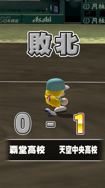 f:id:arimurasaji:20190518113042p:plain