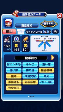 f:id:arimurasaji:20190518113105p:plain