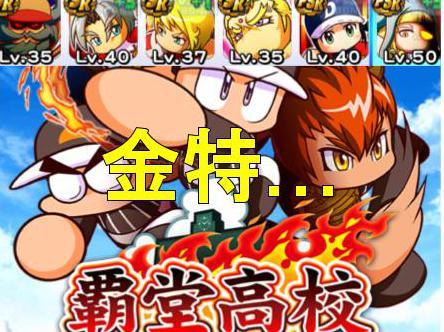 f:id:arimurasaji:20190518113619j:plain